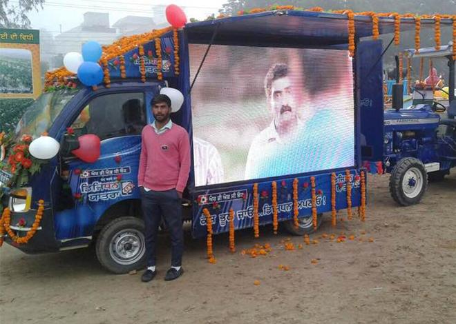 led van show organization in chandigarh