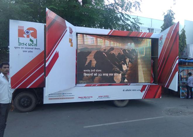 van show company in chandigarh