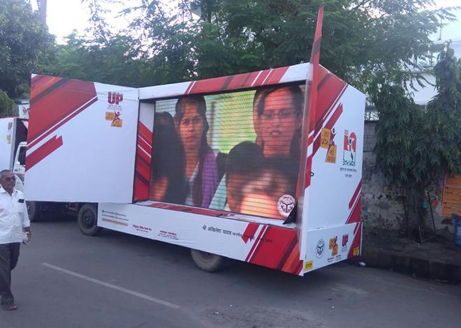 led van show agency in chandigarh