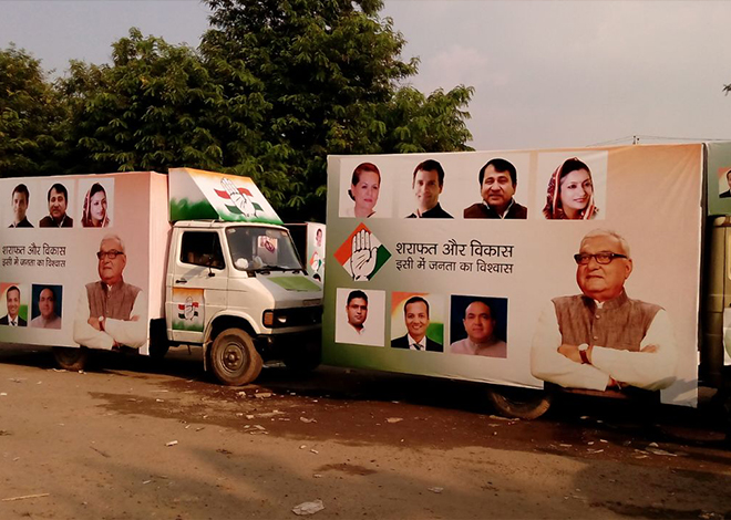 political campaign management companies chandigarh
