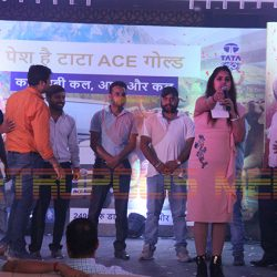 Ace Gold Launching Ceremony